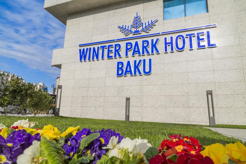 هتل وینتر پارک باکو