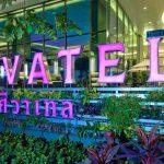 هتل سیواتل بانکوک Sivatel