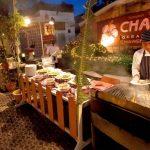 هتل چابا ریزورت سامویی Chaba Resort هتل های تایلند